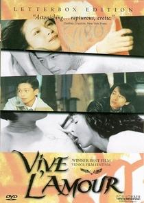 Vive l'Amour - Poster / Capa / Cartaz - Oficial 3