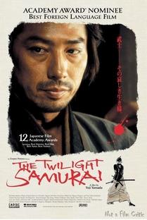 O Samurai do Entardecer - Poster / Capa / Cartaz - Oficial 4