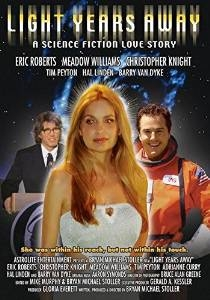 Light Years Away - Poster / Capa / Cartaz - Oficial 1