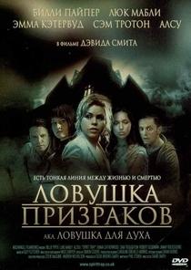 A Armadilha dos Espíritos - Poster / Capa / Cartaz - Oficial 7