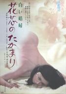 White whore (kashin no takamari)