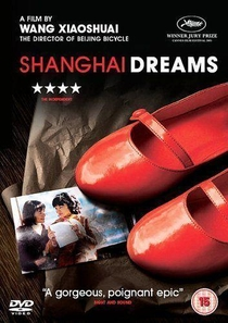 Sonhos com Xangai - Poster / Capa / Cartaz - Oficial 4