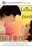 Luce dei miei occhi (Luce dei miei occhi)