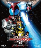 Kamen Rider Kabuto: God Speed Love (Kamen Rider Kabuto: God Speed Love)