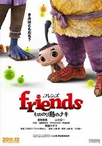 Friends: Mononoke Shima no Naki - Poster / Capa / Cartaz - Oficial 2