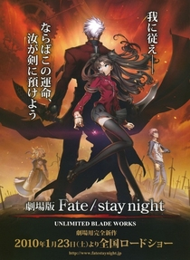 Fate/stay night: Unlimited Blade Works - Poster / Capa / Cartaz - Oficial 1