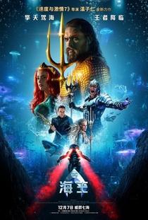 Aquaman - Poster / Capa / Cartaz - Oficial 12