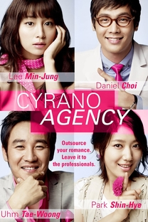 Cyrano Agency - Poster / Capa / Cartaz - Oficial 5