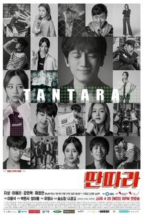 Entertainer - Poster / Capa / Cartaz - Oficial 1
