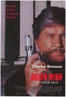 Desejo de Matar 5 (Death Wish V: The Face of Death)