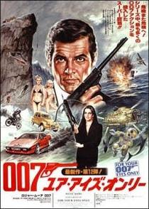 007 - Somente Para Seus Olhos - Poster / Capa / Cartaz - Oficial 8