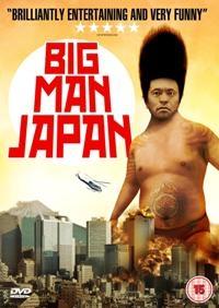 O Gigante do Japão - Poster / Capa / Cartaz - Oficial 3
