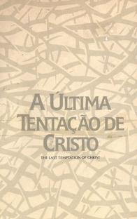 A Última Tentação de Cristo - Poster / Capa / Cartaz - Oficial 4