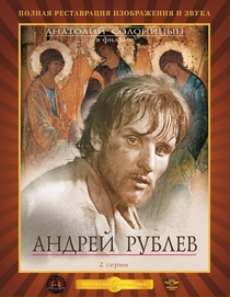 Andrei Rublev - Poster / Capa / Cartaz - Oficial 14