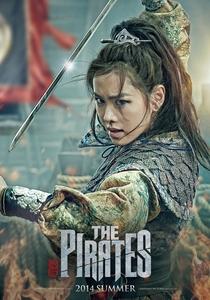 Os Piratas - Poster / Capa / Cartaz - Oficial 3