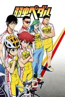 Yowamushi Pedal (1ª Temporada) (弱虫ペダル)
