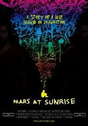Marte ao Amanhecer - Poster / Capa / Cartaz - Oficial 1