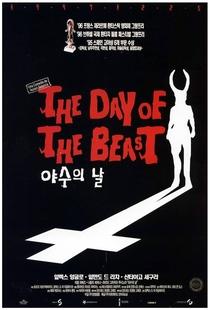 O Dia da Besta - Poster / Capa / Cartaz - Oficial 6