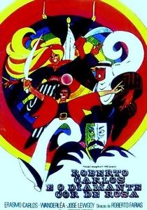 Roberto Carlos e o Diamante Cor-de-rosa - Poster / Capa / Cartaz - Oficial 1