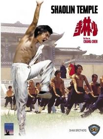 O Templo de Shaolin - Poster / Capa / Cartaz - Oficial 4