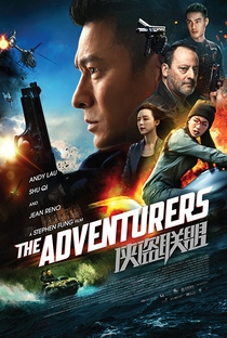 The Adventurers - Poster / Capa / Cartaz - Oficial 1