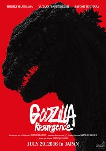 Shin Godzilla - Poster / Capa / Cartaz - Oficial 2