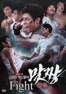 Fight (Mazzang)
