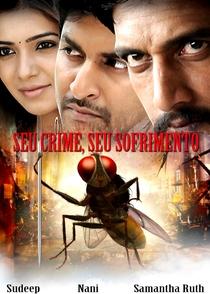 Seu Crime, Seu Sofrimento - Poster / Capa / Cartaz - Oficial 4