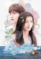 The Legend of the Blue Sea - The Legend Continues (푸른 바다의 전설)