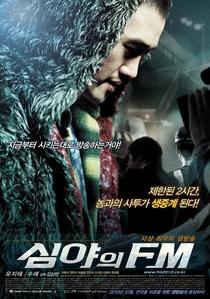 Midnight FM - Poster / Capa / Cartaz - Oficial 5