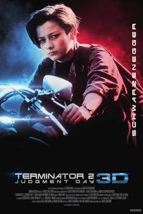 O Exterminador do Futuro 2: O Julgamento Final - Poster / Capa / Cartaz - Oficial 13