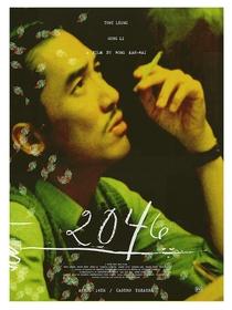 2046 - Os Segredos do Amor - Poster / Capa / Cartaz - Oficial 9