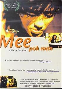 Mee Pok Man - Poster / Capa / Cartaz - Oficial 1