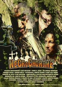 Necrochorume - Poster / Capa / Cartaz - Oficial 1