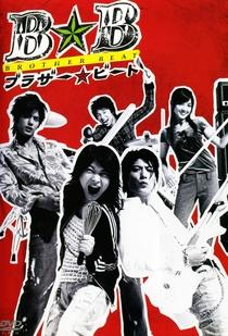 Brother Beat - Poster / Capa / Cartaz - Oficial 1