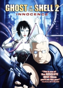 Ghost in the Shell 2: Innocence - Poster / Capa / Cartaz - Oficial 3