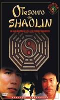 O Tesouro de Shaolin - Poster / Capa / Cartaz - Oficial 1