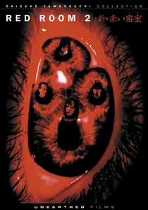 Red Room 2 - Poster / Capa / Cartaz - Oficial 1