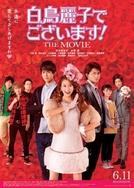 I Am Reiko Shiratori! (Shiratori Reiko de Gozaimasu! The Movie)