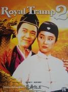 Royal Tramp 2 (Lu ding ji II: Zhi shen long jiao)
