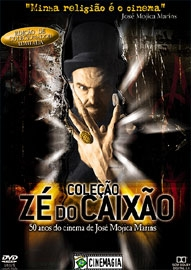 Fogo-Fátuo - Poster / Capa / Cartaz - Oficial 1