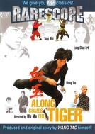 Along Comes The Tiger (Xue yu)