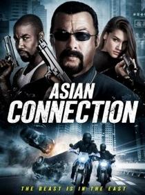 Conexão Ásia - Poster / Capa / Cartaz - Oficial 1