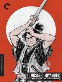 Samurai - O Guerreiro Dominante - Poster / Capa / Cartaz - Oficial 2