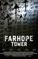 Farhope Tower (Farhope Tower)