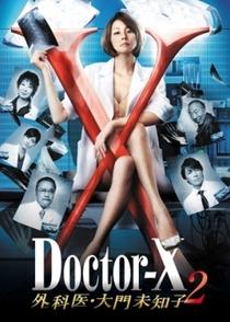 Doctor-X 2 - Poster / Capa / Cartaz - Oficial 1