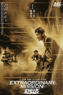 Extraordinary Mission - Poster / Capa / Cartaz - Oficial 9