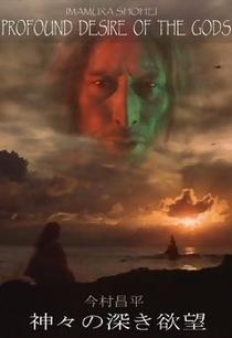 O Profundo Desejo dos Deuses - Poster / Capa / Cartaz - Oficial 2