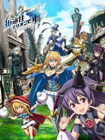 Hangyakusei Million Arthur (2ª Temporada) - Poster / Capa / Cartaz - Oficial 1