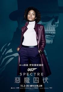 007 Contra Spectre - Poster / Capa / Cartaz - Oficial 18